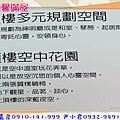 20130708_103352.jpg