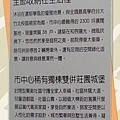 20130708_103444.jpg