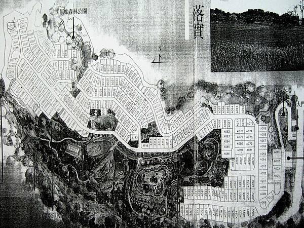 愛迪生山莊別墅(君)