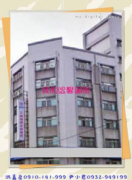 經國電梯三角窗店面3..jpg