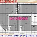 經國電梯三角窗店面2..jpg