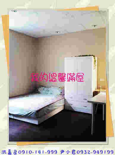 20130130_154044..jpg