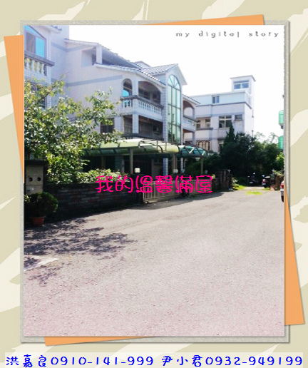 20130727_144006.jpg