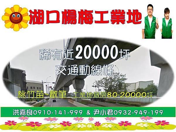 台灣工業地廠房