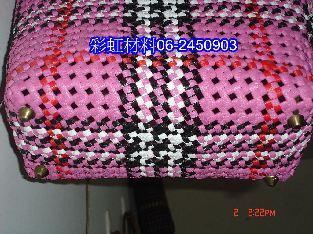DSC07811.JPG