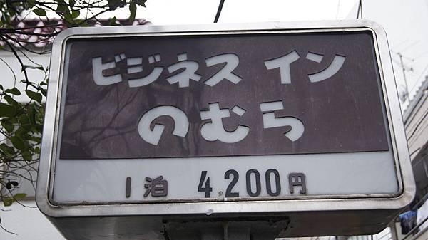 _DSC2060.JPG