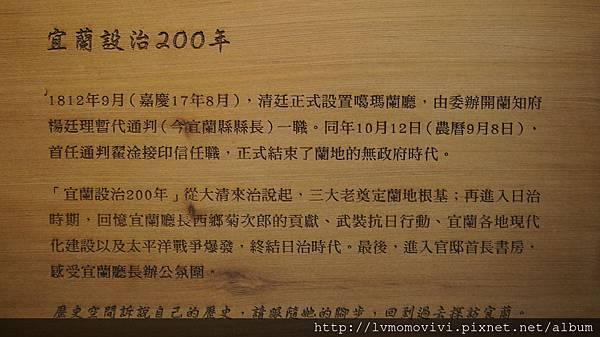 _DSC0065 (2)