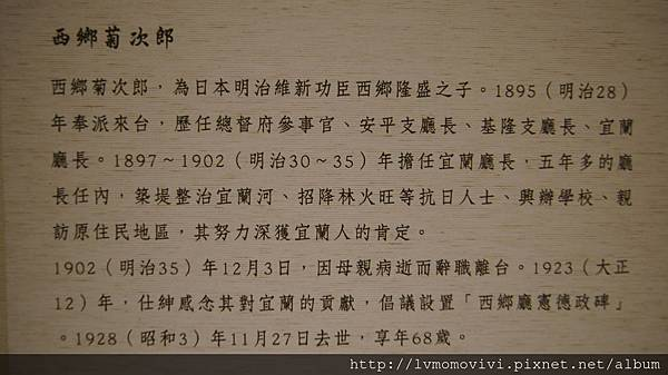 _DSC0103 (2)