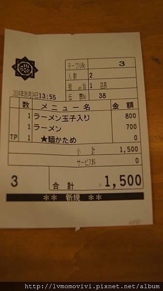 _DSC0244