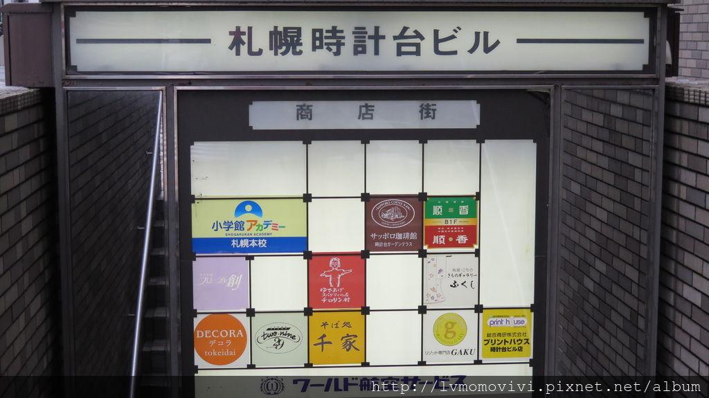小樽運河2014-12-11 018