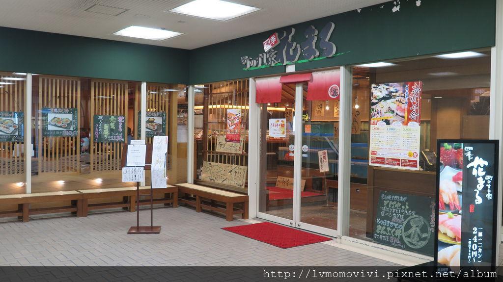 小樽運河2014-12-11 016