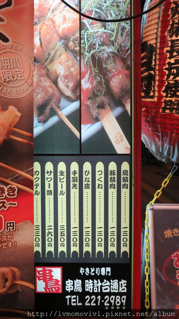 小樽運河2014-12-11 399