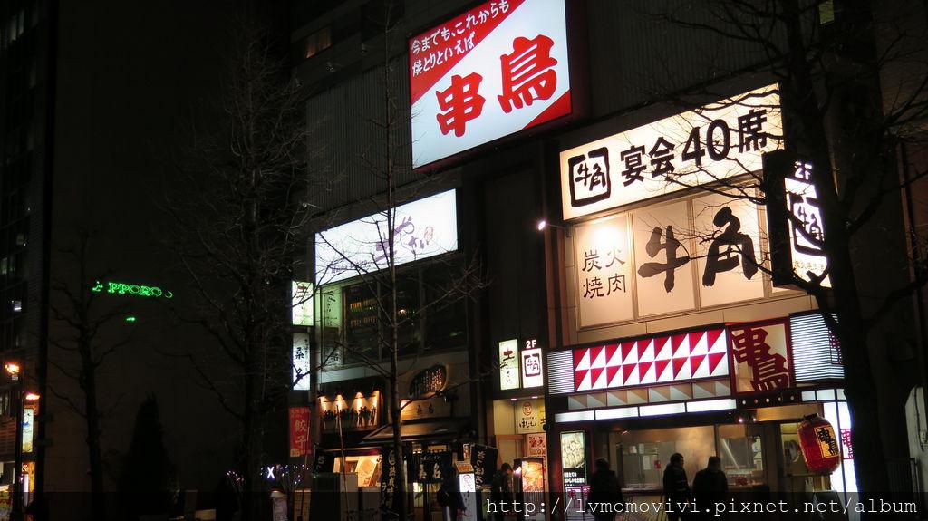小樽運河2014-12-11 387
