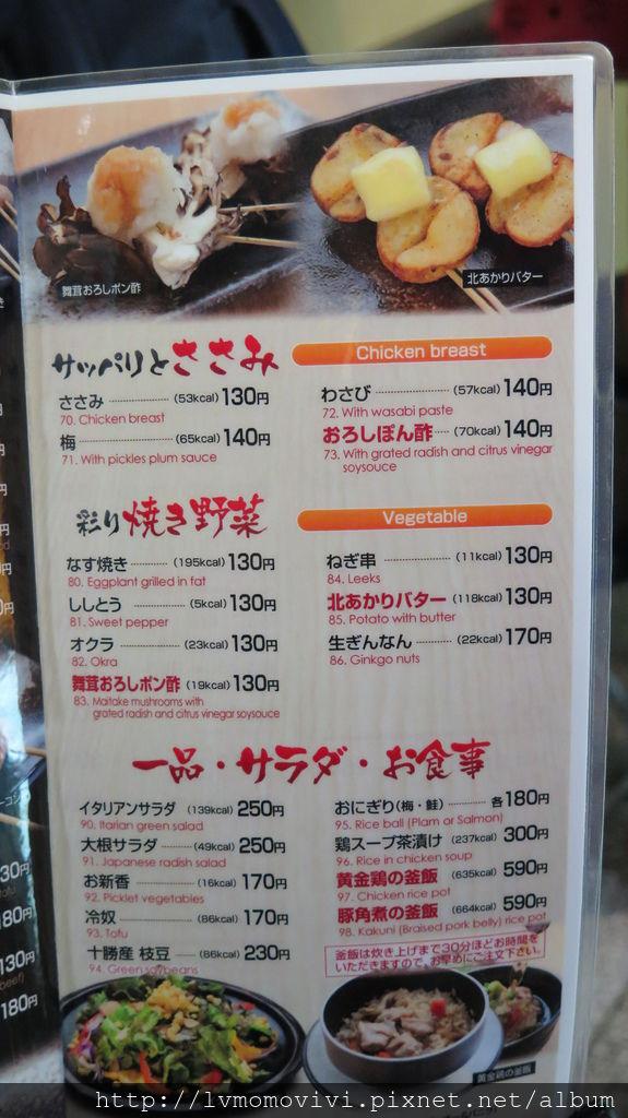 小樽運河2014-12-11 409
