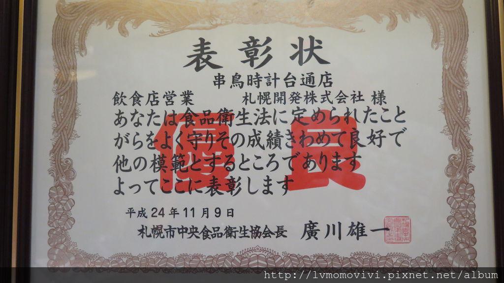 小樽運河2014-12-11 411
