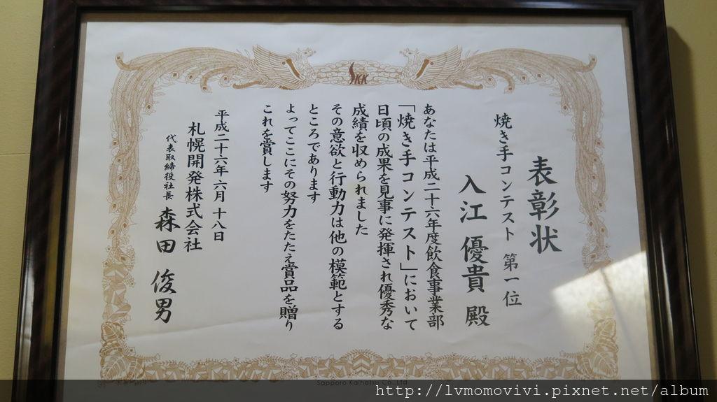 小樽運河2014-12-11 412