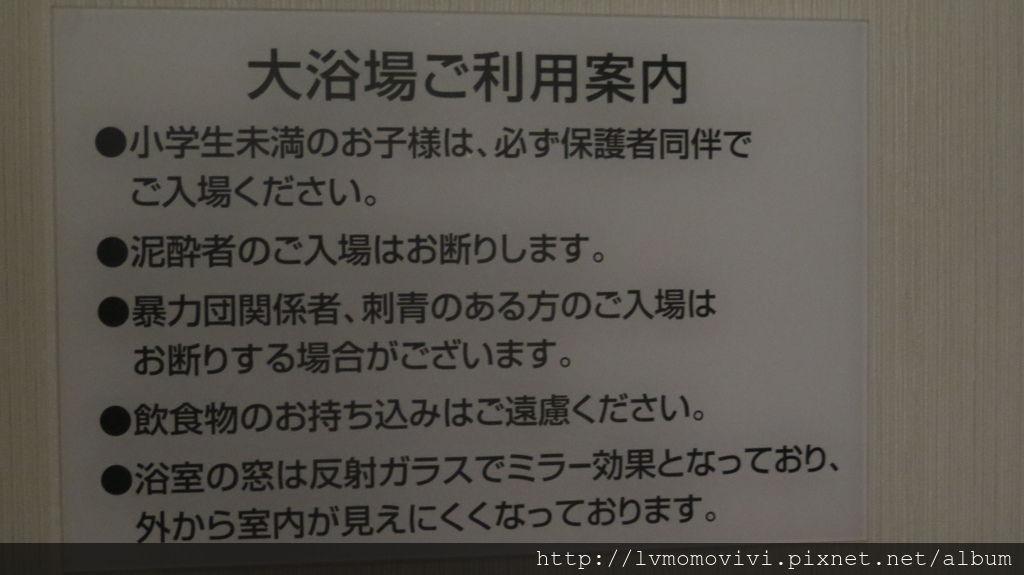 小樽運河2014-12-11 426