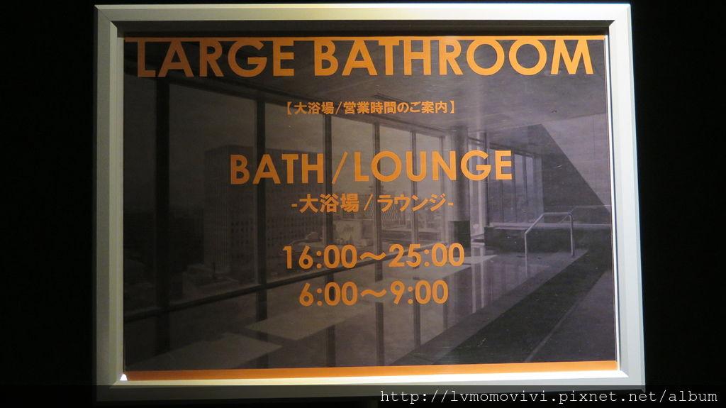 小樽運河2014-12-11 420