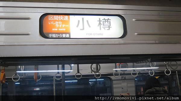 小樽運河2014-12-11 047