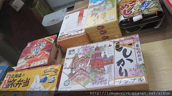 小樽運河2014-12-11 046