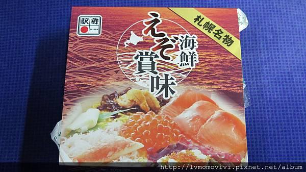 小樽運河2014-12-11 056