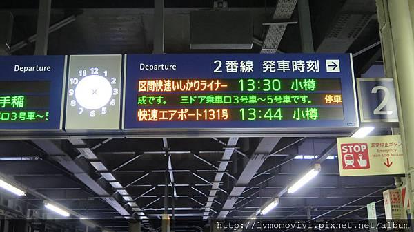 小樽運河2014-12-11 048