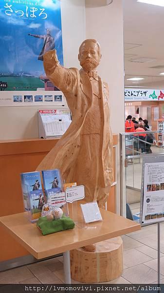 小樽運河2014-12-11 042