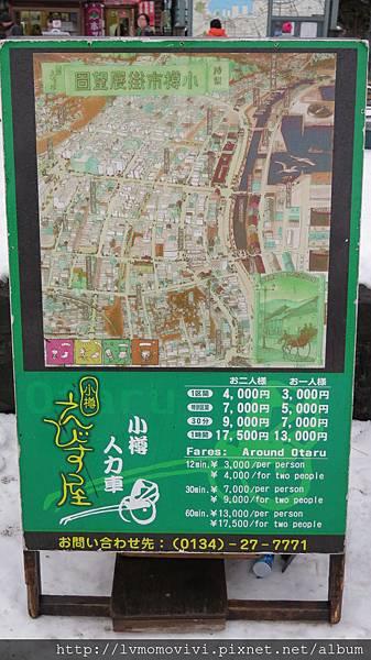 小樽運河2014-12-11 081