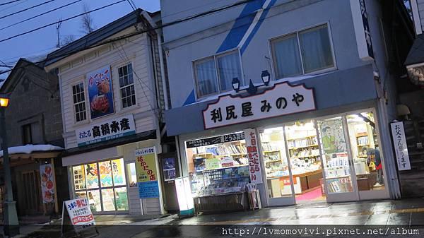 小樽運河2014-12-11 165