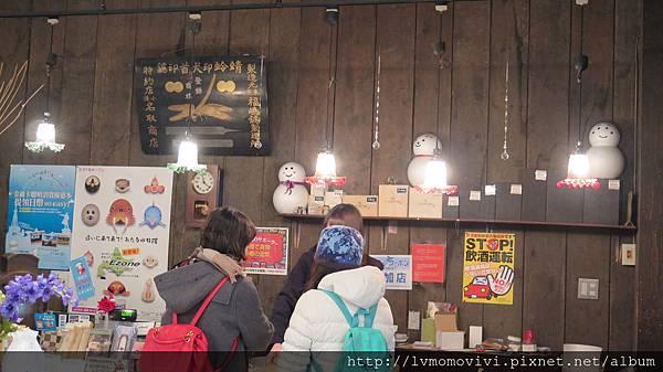 小樽運河2014-12-11 145