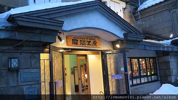 小樽運河2014-12-11 155