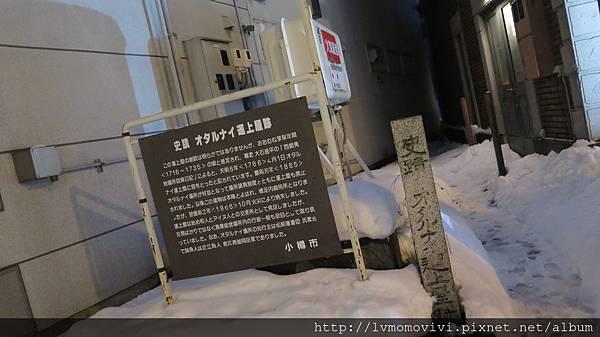 小樽運河2014-12-11 182