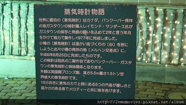 小樽運河2014-12-11 188