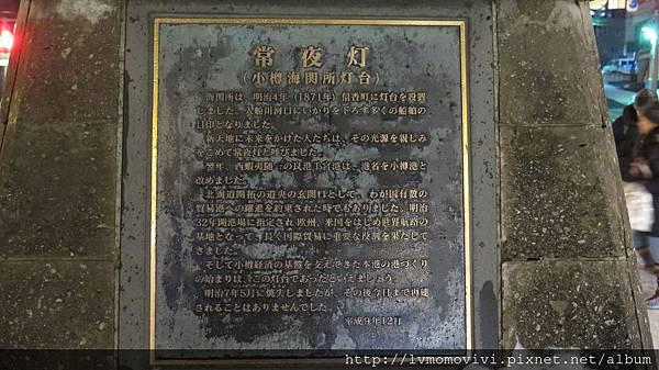 小樽運河2014-12-11 193