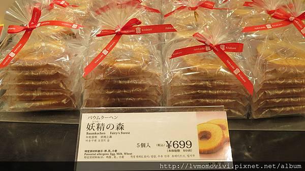 小樽運河2014-12-11 214