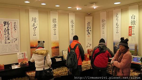 小樽運河2014-12-11 210