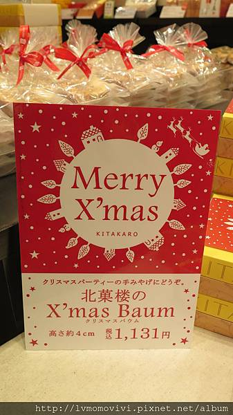 小樽運河2014-12-11 223
