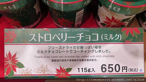 小樽運河2014-12-11 259