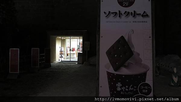 小樽運河2014-12-11 243