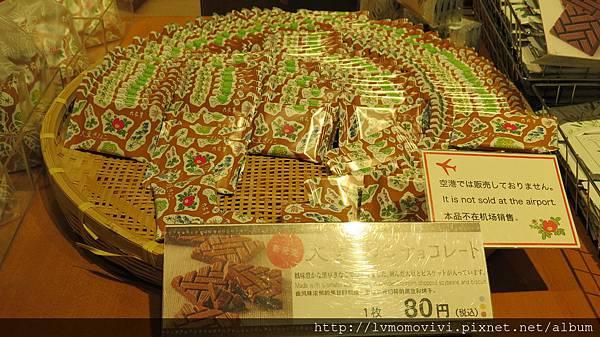 小樽運河2014-12-11 248