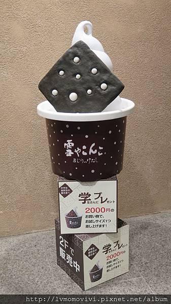 小樽運河2014-12-11 244