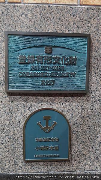 小樽運河2014-12-11 340