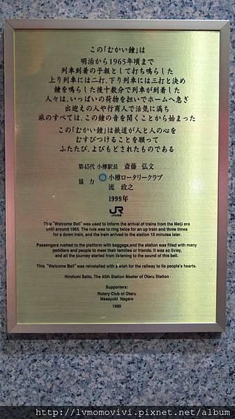 小樽運河2014-12-11 342