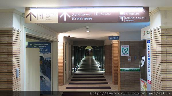 星野度假村2014-1212 187