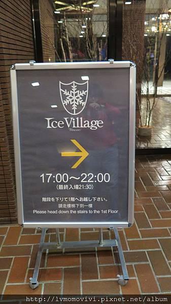 星野度假村2014-1212 198