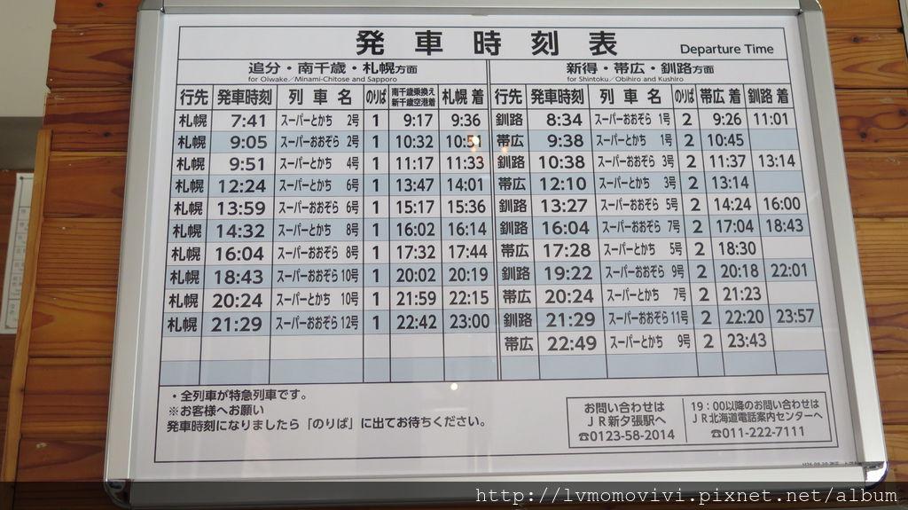 2014-12-14 新千歲機場Tokyu stay 048