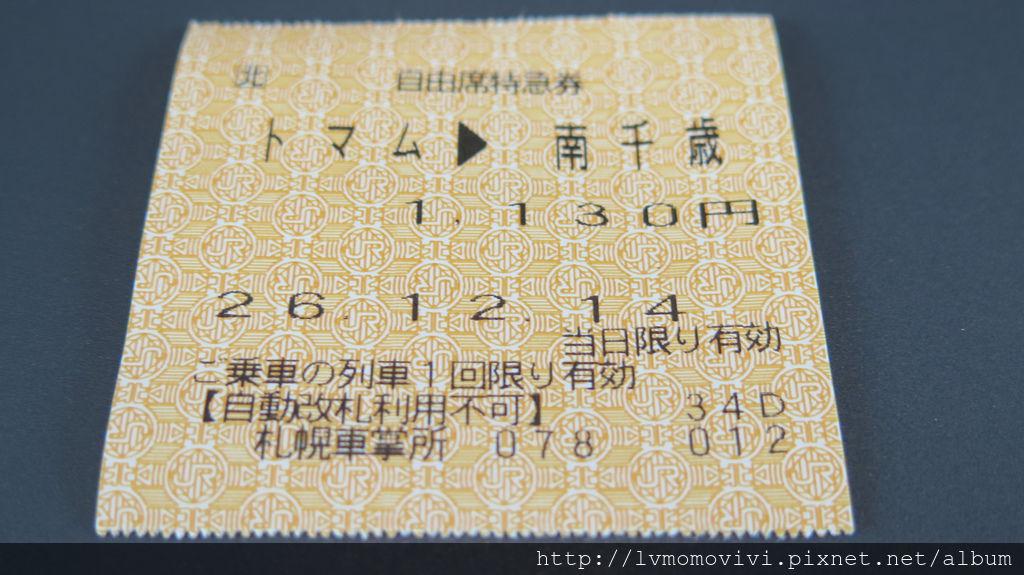 2014-12-14 新千歲機場Tokyu stay 078