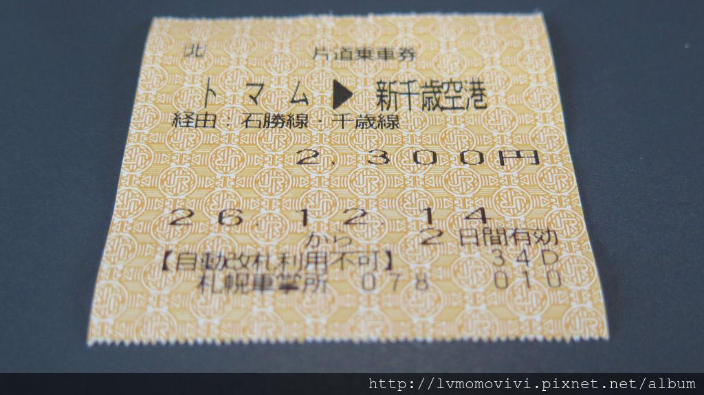 2014-12-14 新千歲機場Tokyu stay 079