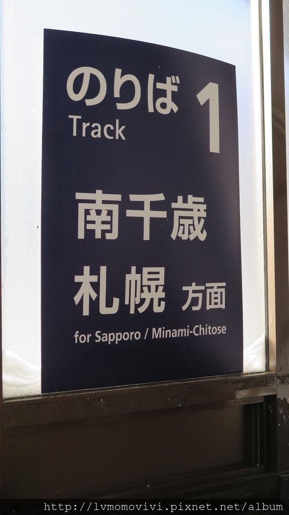 2014-12-14 新千歲機場Tokyu stay 051