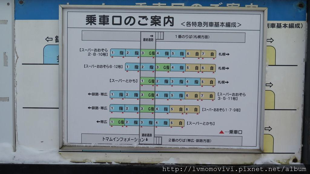 2014-12-14 新千歲機場Tokyu stay 071
